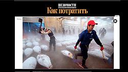 Vedomosti , Russian newspaper; Tsukiji Fish Market in Tokyo