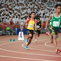 C Div Boys 4x100m