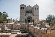 Exterior of the Franciscan church of the Transfiguration, mount Tabor, Jezreel Valley, Galilee, Israel (architect Antonio Barluzzi 1924)