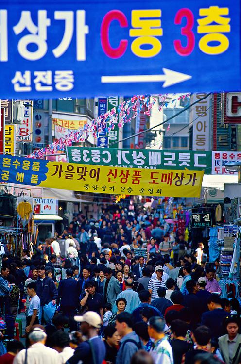 Namdaemun Market, Seoul, South Korea