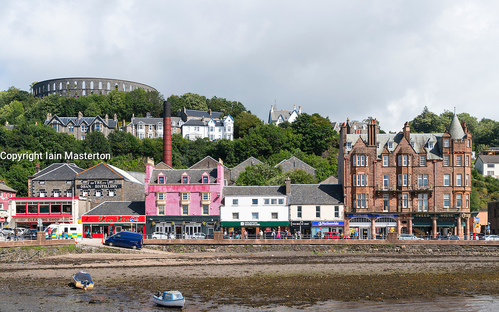 View of buildings in central Oban, Argyll and Bute, Scotland, United Kingdom