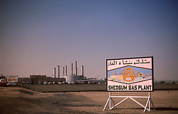 Stock photo of the Shedgum Gas Plant in Saudi Arabia