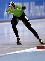 24-12-2006 SCHAATSEN: AEGON NK ALLROUND 2007: HEERENVEEN <br /> Sven Kramer, Nederlands Kampioen 2006 - 2007<br /> ©2006-WWW.FOTOHOOGENDOORN.NL