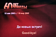 Moscow, Russia, 10/05/2005..Farewell message on ive video feed monitors in the International Press Centre after Russian President Vladimir Putin spoke at a press conference at the end of the Russia - European Union summit.