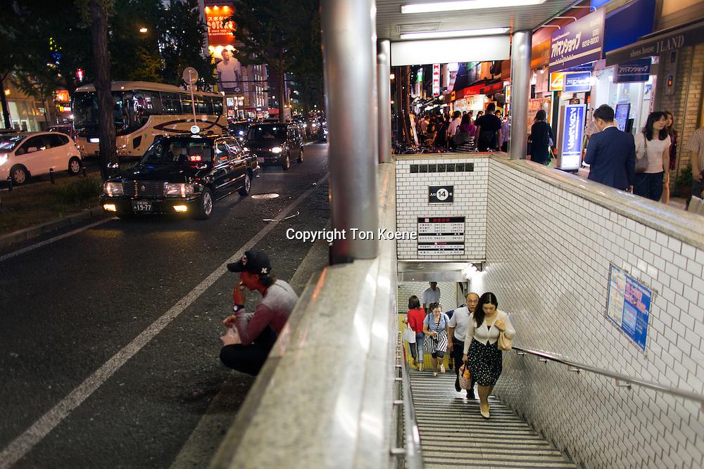 subway in Osaka, Japan