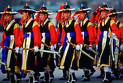 Men of the ceremonial guard marching in South Korea