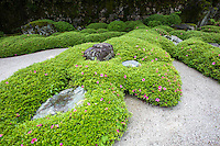 """Chion-in Hojo Garden is a pond garden and designed in the early Edo period by Gyokuen and Ryoami, who were connected to garden master Kobori Enshu.  Kyoto prefecture has designated the garden as """"Famous Scenic Spot"""""""