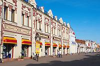 Russie, Federation de Irkoutsk, Irkoutsk // Russia, Irkoutsk federation, Irkoutsk