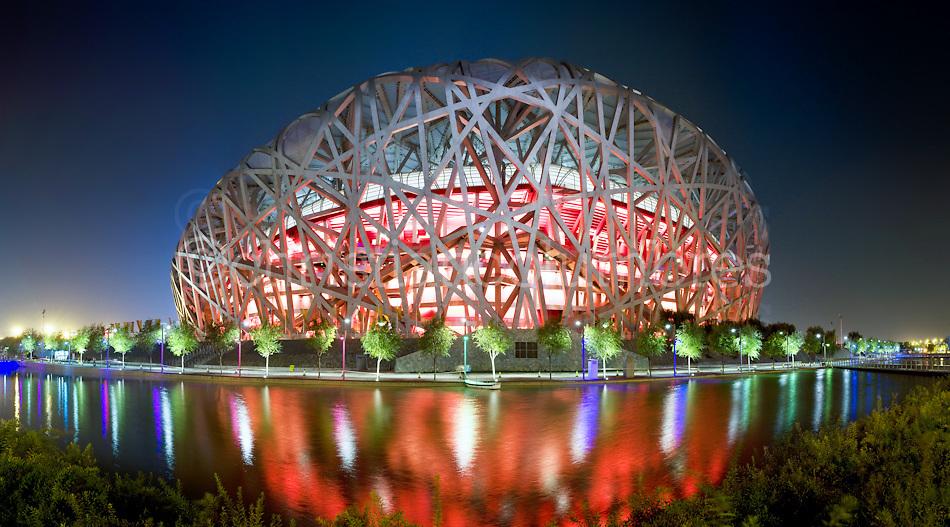 The Birdsnest, Beijing China