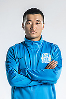 **EXCLUSIVE**Portrait of Chinese soccer player Tang Miao of Guangzhou R&F F.C. for the 2018 Chinese Football Association Super League, in Guangzhou city, south China's Guangdong province, 23 February 2018.
