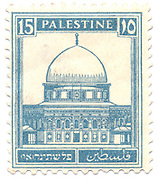 Palestine (British Mandate) pre 1948 stamp. Blue Dome of the rock