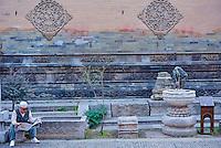 Chine, province du Shaanxi, ville de Xi'an, la Grande Mosquée // China, Shaanxi province, Xian, the Big Mosque