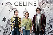 Celine Homme Autumn-Winter Collection