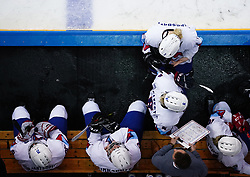 A general view of Iceland's bench during the Beijing 2022 Olympics Women's Pre-Qualification Round Two Group F match at the Motorpoint Arena, Nottingham.