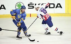 18.04.2016, Dom Sportova, Zagreb, CRO, IIHF WM, Ukraine vs Kroatien, Division I, Gruppe B, im Bild LJUBIC Marko // during the 2016 IIHF Ice Hockey World Championship, Division I, Group B, match between Uraine and Croatia at the Dom Sportova in Zagreb, Croatia on 2016/04/18. EXPA Pictures © 2016, PhotoCredit: EXPA/ Pixsell/ Sanjin Strukic<br /> <br /> *****ATTENTION - for AUT, SLO, SUI, SWE, ITA, FRA only*****
