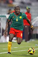 Fotball<br /> Afrika mesterskapet 2008<br /> Foto: DPPI/Digitalsport<br /> NORWAY ONLY<br /> <br /> FOOTBALL - AFRICAN CUP OF NATIONS 2008 - QUALIFYING ROUND - GROUP C - 22/01/2008 - EGYPT v CAMEROON - GEREMI (CAM) <br /> <br /> Egypt v Kamerun