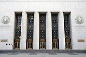 News-Los Angeles Superior Court-Nov 4 , 2020