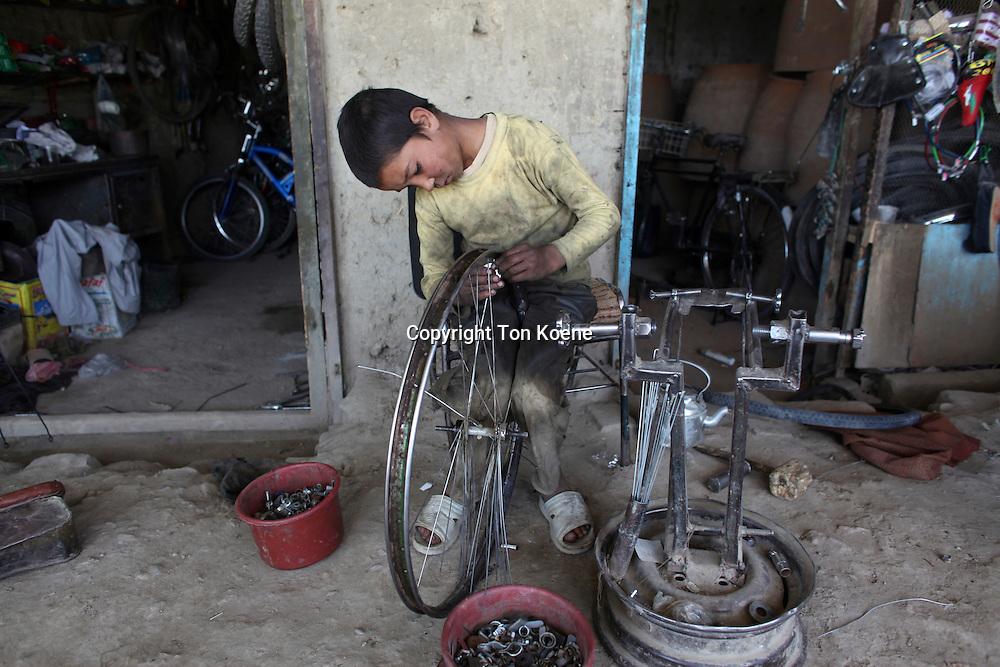 shop in Afghanistan
