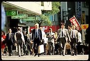 JAPAN 50101: CONTRASTS
