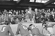 12.09.1971 Hurling Under 21 Final Cork Vs Wexford.Cork.Cork.7-8.WexFord.1-11