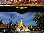 10 NOVEMBER 2014 - SITTWE, MYANMAR: Lokananda Paya, the main Buddhist pagoda (paya) in Sittwe, Myanmar. The pagoda was dedicated in 1997. Sittwe is a small town in the Myanmar state of Rakhine, on the Bay of Bengal.    PHOTO BY JACK KURTZ