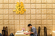 Guangzhou, China, 18 apr 2013, Chinese cook. PHOTO © Christophe Vander Eecken