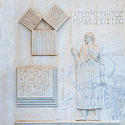 Bas-relief depicting Pythagoras and his theorem on the wall of the Faculty of Mathematics at the university of Coimbra, Coimbra, Portugal