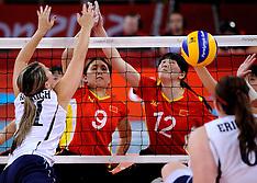 20120829 ENG: Paralympische Spelen 2012 Openingceremonie, Londen