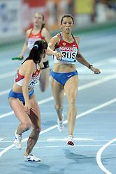 01-08-2010 ATLETIEK: EUROPEAN ATHLETICS CHAMPIONSHIPS: BARCELONA<br /> RUSSIA (RUS) - Winner WL 4x400m Relay Women / KAPACHINSKAYA, Anastasiya <br /> ©2010-WWW.FOTOHOOGENDOORN.NL