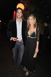 HUGH & ROSE VAN CUTSEM at the annual Serpentine Gallery Summer Party in Kensington Gardens, London on 9th September 2008.