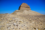 """The Maidum Pyramid, also known as the 'Collapsed Pyramid of Maidum or Meidum"""" near Fayoum"""
