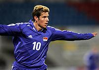 Fotball<br /> VM-kvalifisering<br /> Liechtenstein v Latvia<br /> 17. november 2004<br /> Foto: Digitalsport<br /> NORWAY ONLY<br /> Jubel von Lichtensteins Mario Frick nach seinem Tor zum 1:1.