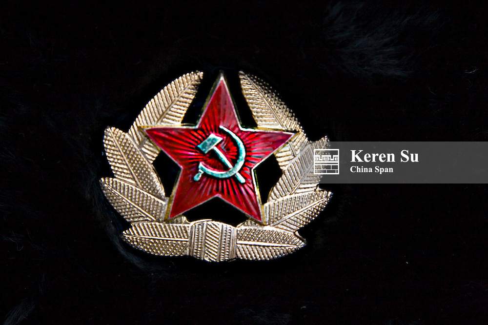 Russian Red Army badge, Berlin, Germany
