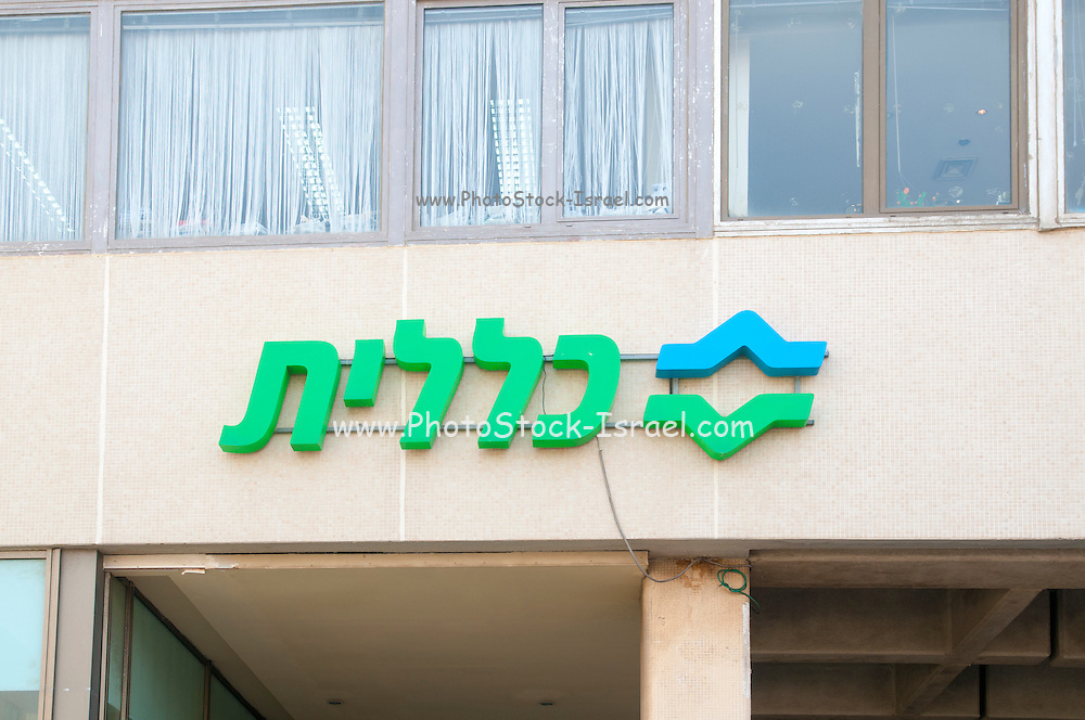 Clalit, also Klalit Officially, General Health Services; previously - General Sick Fund), is the largest of Israel's four state-mandated health service organizations, charged with administering health care services and funding for its members (all citizens must be a member of one of the four providers).