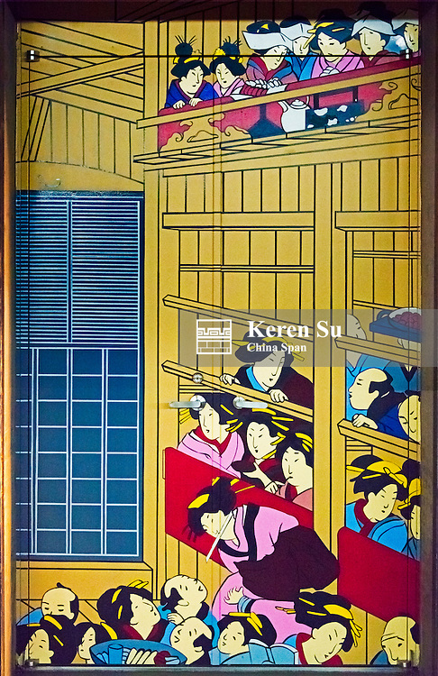Painted rolling shop door on Nakamise Shopping Street, Asakusa, Tokyo, Japan