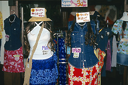 Store Front Fashions