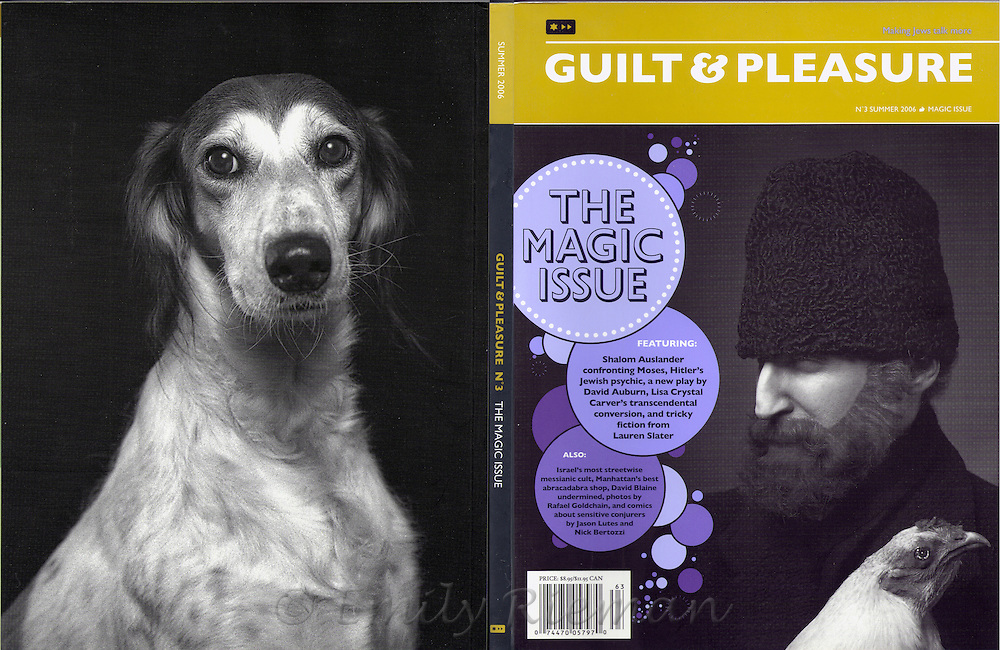 Back cover of Guilt and Pleasure quarterly