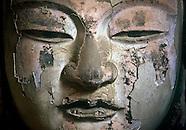 Japan - faces
