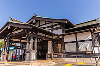 Takao Station of the Japan Railways JR Line, which uses the Chuo Line for Tokyo or further east to Yamanashi and points beyond.  Takao has long been a popular hiking spot and outdoor getaway for residents of Tokyo.