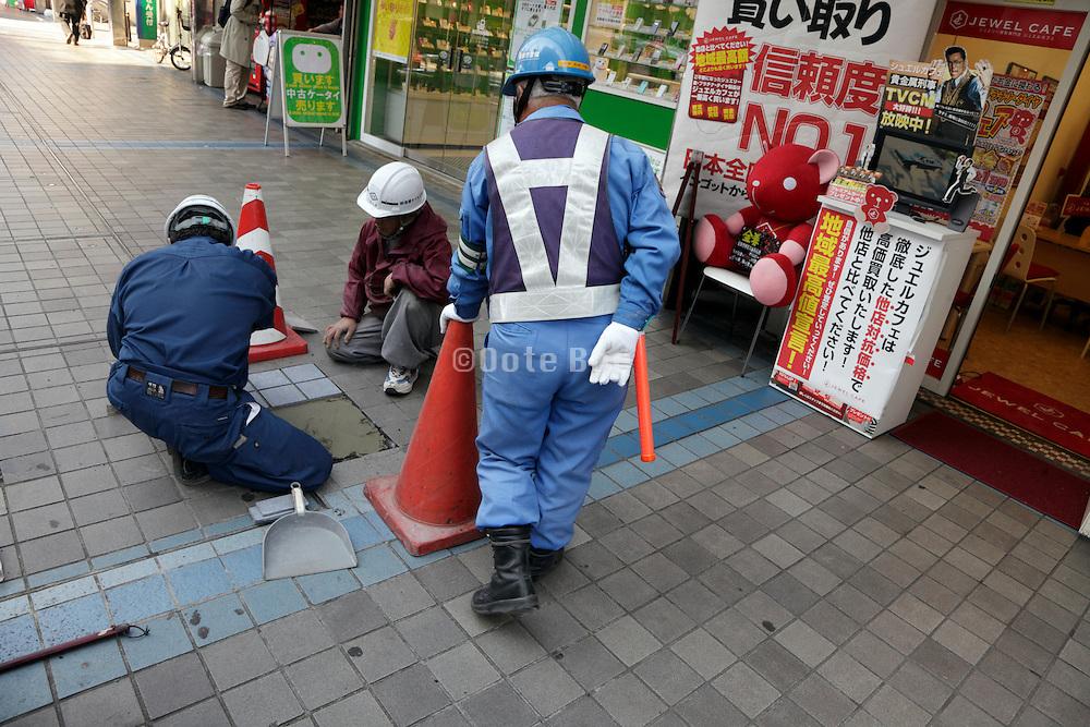 pedestrian road repair Japan Yokosuka