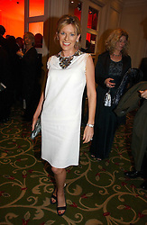 News reader ANDREA CATHERWOOD at the Costa Book Awards 2006 held at The Grosvenor House Hotel, Park Lane, London W1 on 7th February 2007.<br /><br />NON EXCLUSIVE - WORLD RIGHTS