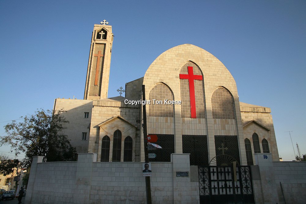 One of the few churches in Amman.