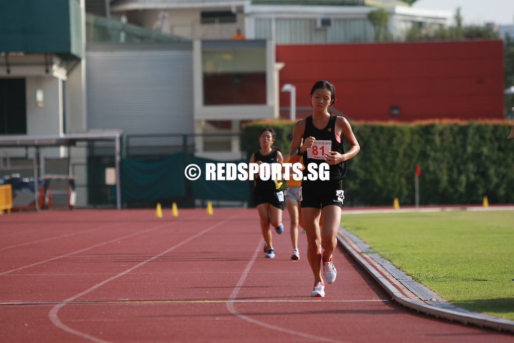Bishan Stadium, Thursday, April 21, 2016 - An exhilarating race saw Elaine Quah of Raffles Girls' School taking home the B Division Girls' 3000m gold medal at the 57th National Schools Track and Field Championships with a timing of 11 minutes 32.78 seconds.