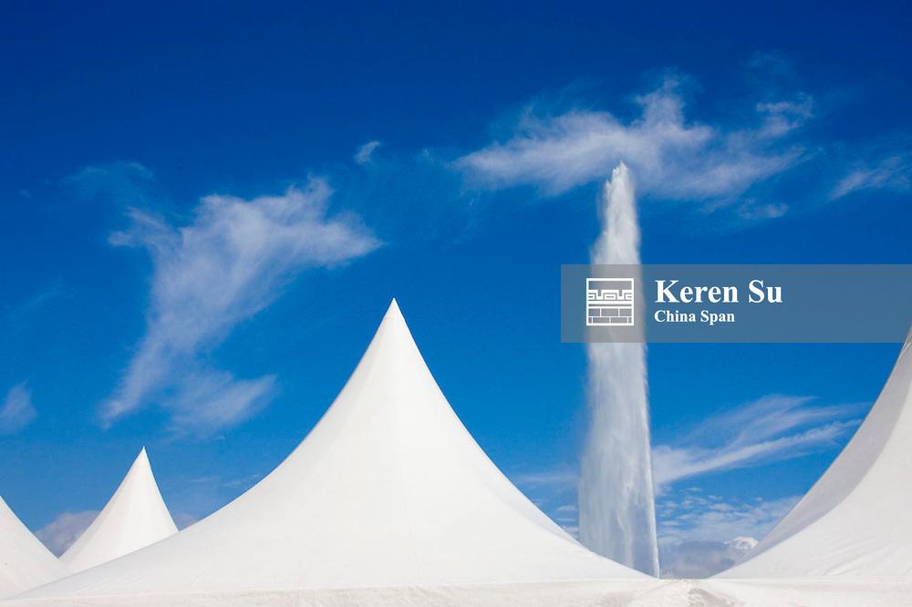 Water jet and pavilions by Lake Geneva, Geneva, Switzerland
