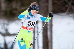 Anja Zavbi Kunaver (SLO) during Ladies 1.2 km Free Sprint race at FIS Cross Country World Cup Planica 2016, on January 16, 2016 at Planica, Slovenia. Photo By Urban Urbanc / Sportida