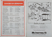 All Ireland Senior Hurling Championship Final, .Galway v Offaly, .06.09.1981, 09.06.1981, 6th September 1981,.Offaly 2-12, Galway 0-15,.06091981AISHCF,.McInerney,