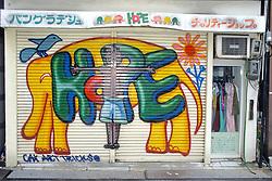 Hope Sign On Store Front Door