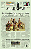 March 13, 2021 (ASIA-PACIFIC): Front-page: Today's Newspapers In Asia-Pacific