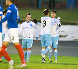 Forfar Athletic's Lewis Milne cele scoring their first goal. half time : Cowdenbeath 1 v 2 Forfar Athletic, Scottish Football League Division Two game played 17/12/2016 at Central Park.