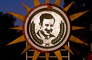 A poster of late President Hafez-Al-Assad (October 6, 1930 ?Äì June 10, 2000) in Aleppo, Syria986,41987,